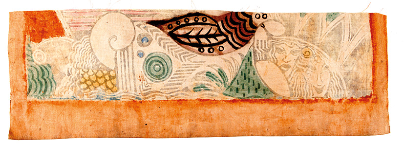 Piece of cloth with bird, person, animal and geometric patterned motif.