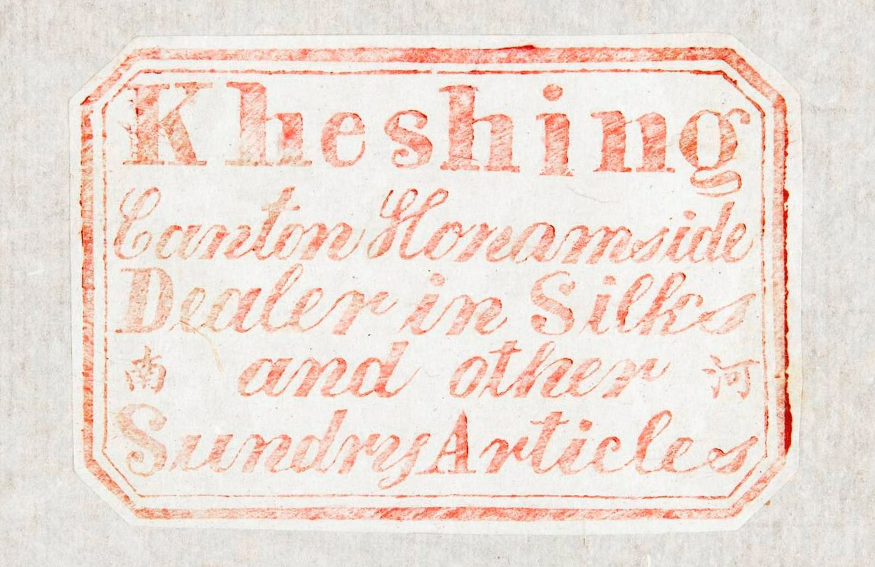 Kheshing studio label