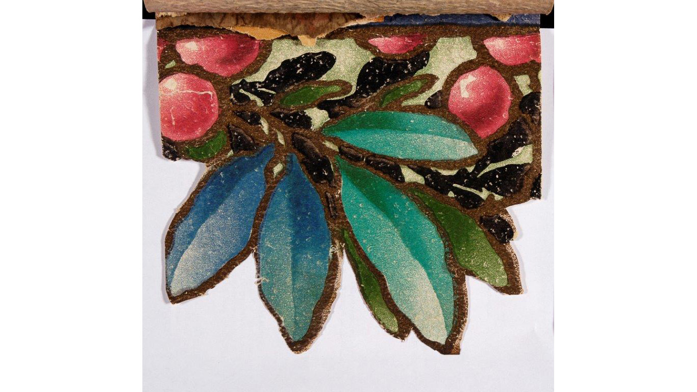 Colourful floral wallpaper pattern fragment.