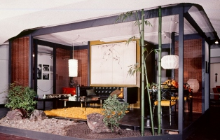 An indoor-outdoor room with Oriental overtones for Mr Bill Northam