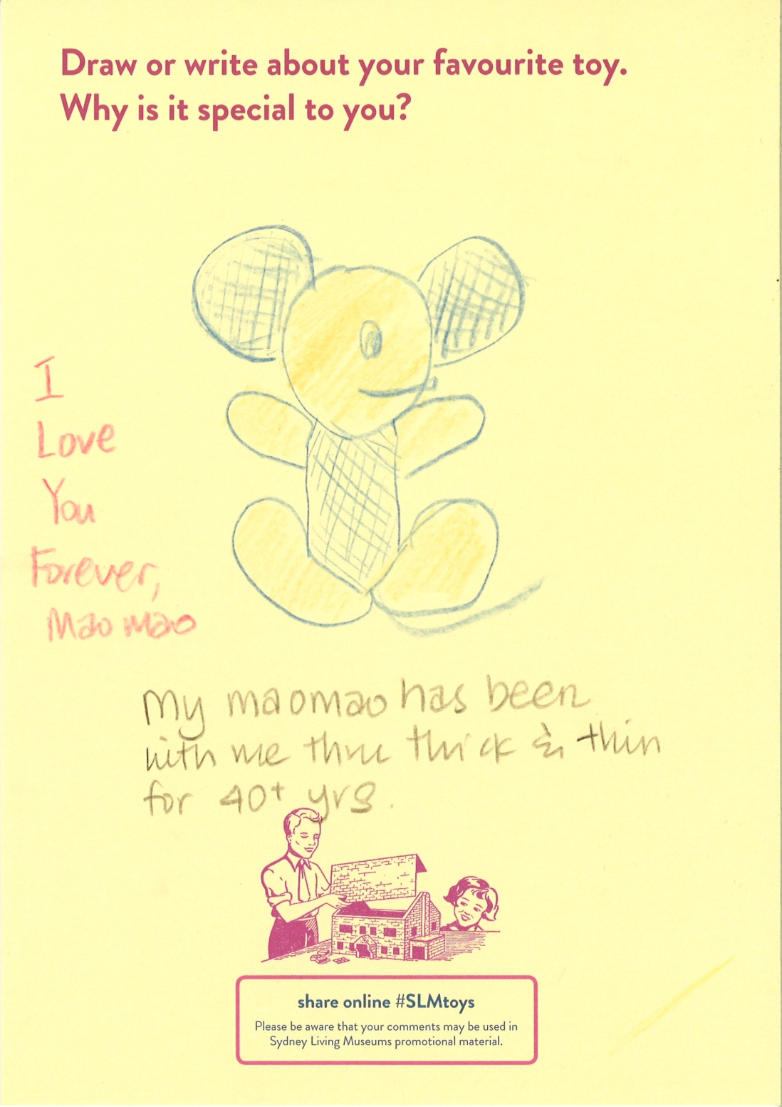 A drawing of a blue and yellow mouse