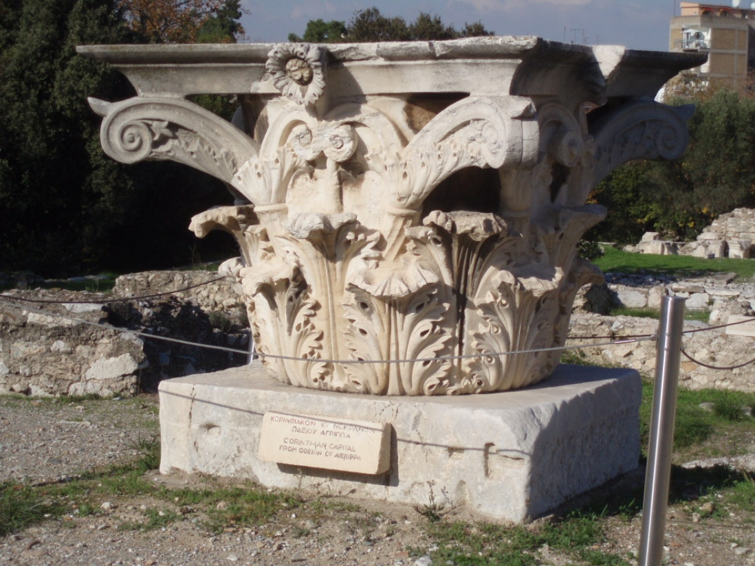 A large stone capital from Athens which features Acanthus leaves in its design