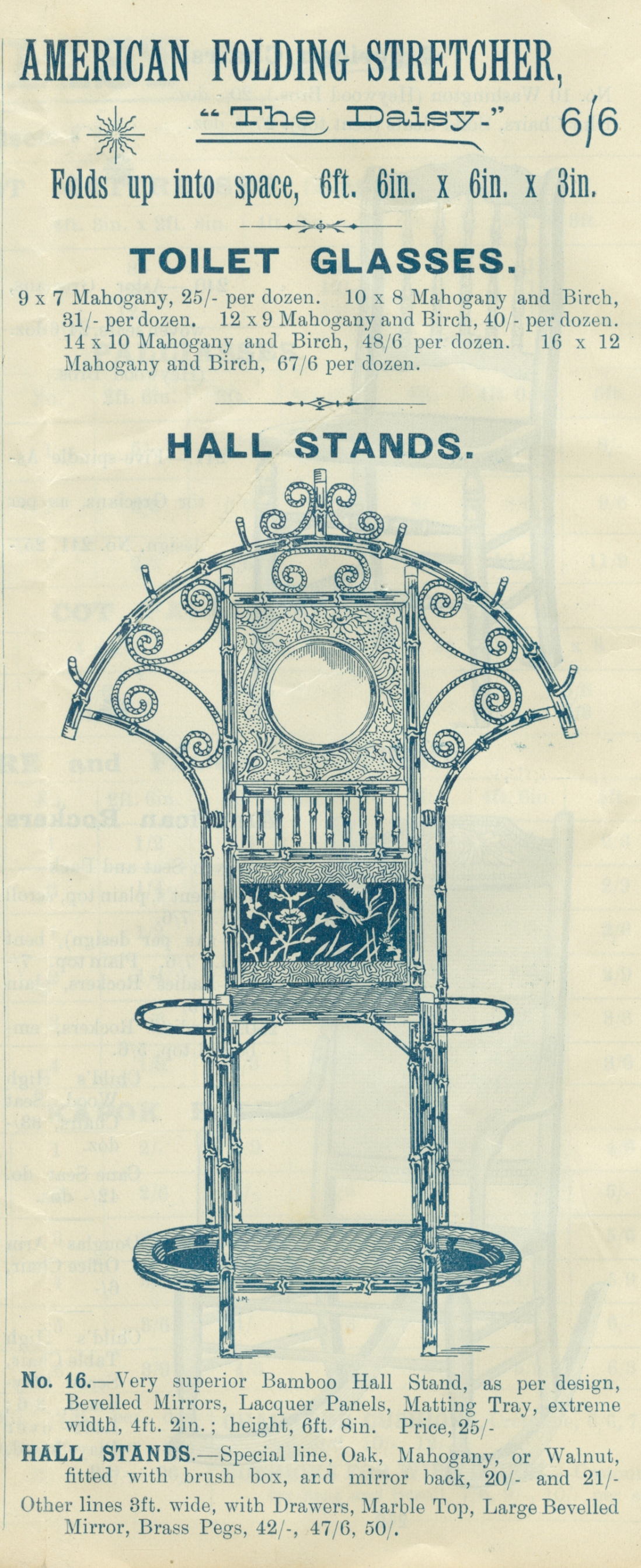 Illustration of a hall stand. Blue ink on a white background.