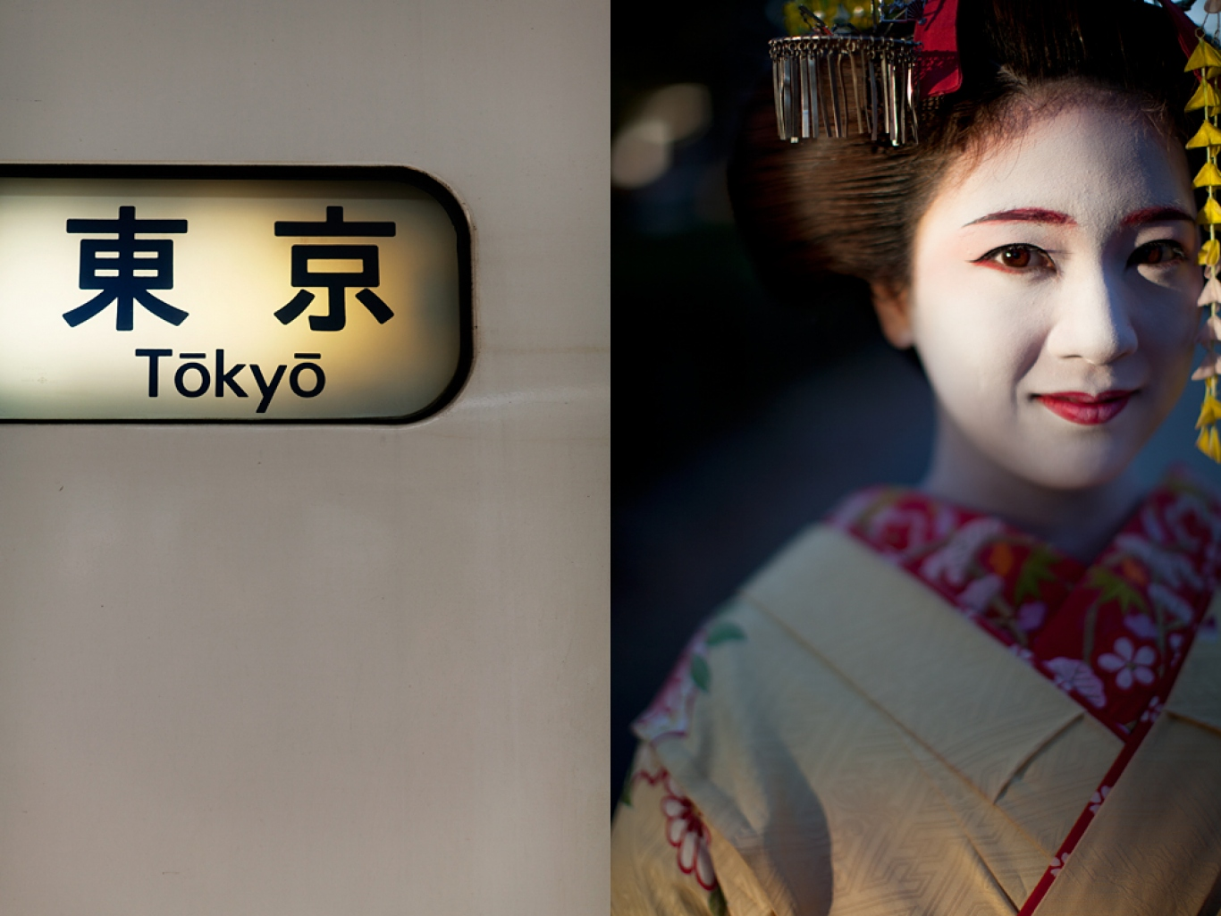 Juxtaposed images: left hand side is of illuminated sign (Toyko) and right hand side is of Japanese lady dressed as a geisha.