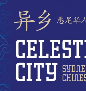 This is a digitally produced image of a blue rectangle with the words Celestial City Sydney's Chinese Story written and a translation in Chinese characters above. There is also a pale blue cloud motif on the left side fading across the graphic