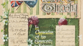 Ornately decorated certificate with colourful imagery and fancy handwriting.