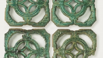 Chinese tiles
