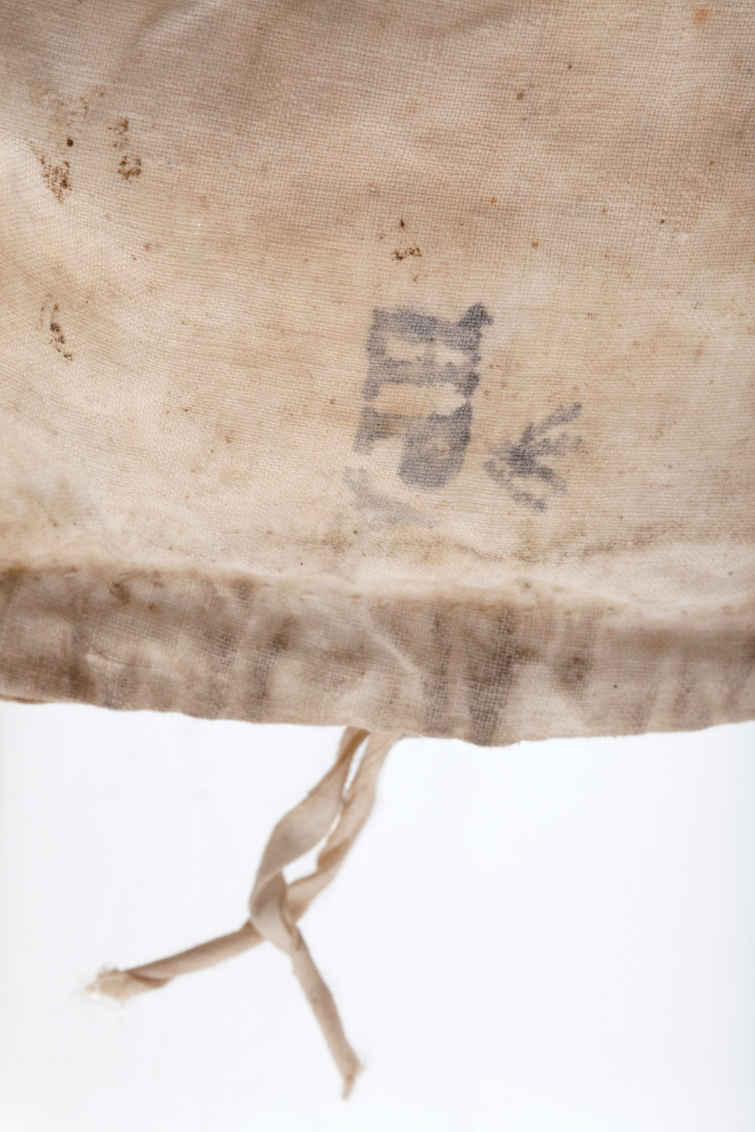 Asylum bonnet from Hyde Park Barracks Museum archaeology collection (detail)