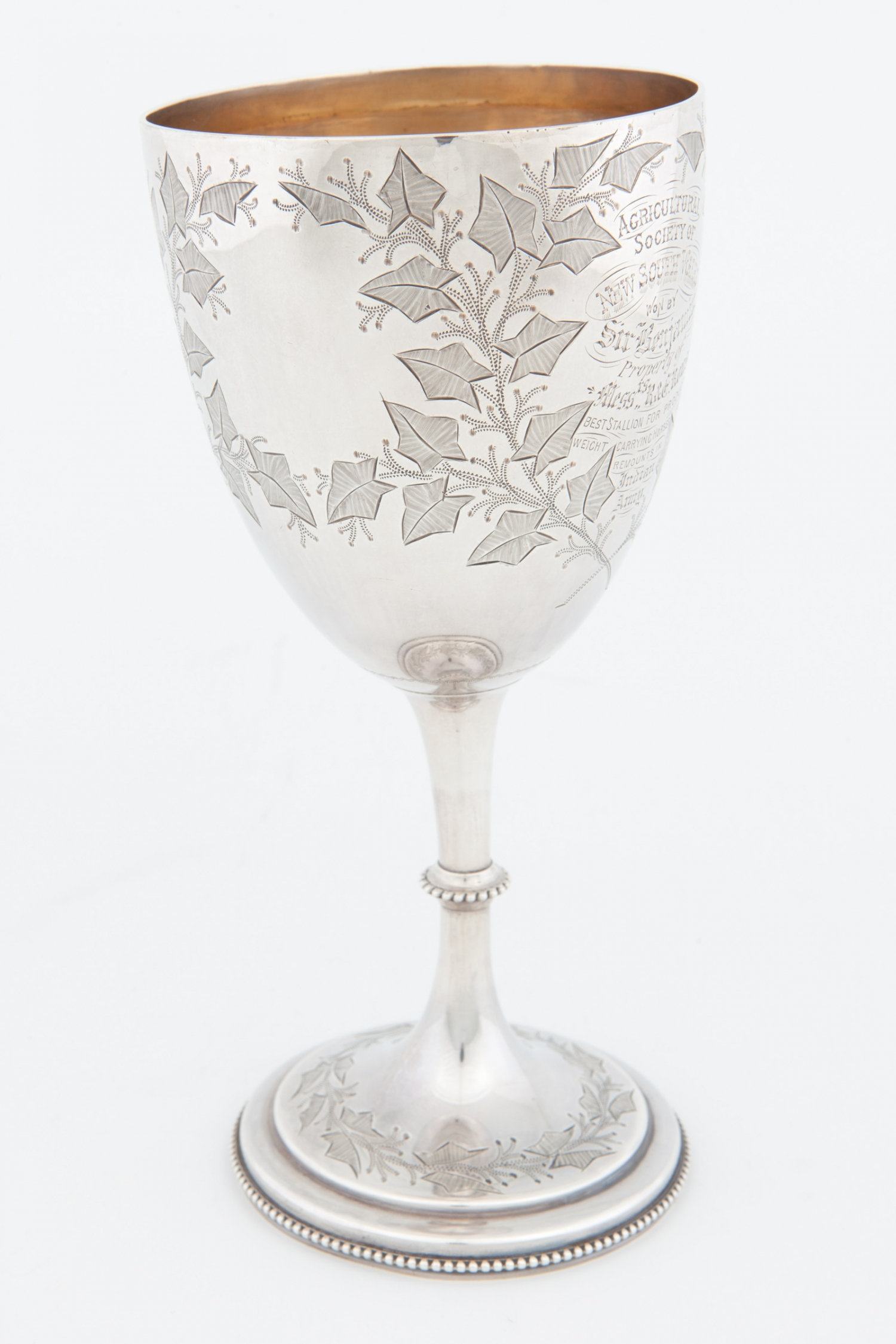 Sterling silver trophy cup awarded to Edwin and Richard Rouse for horse Sir Benjamin, made 1881