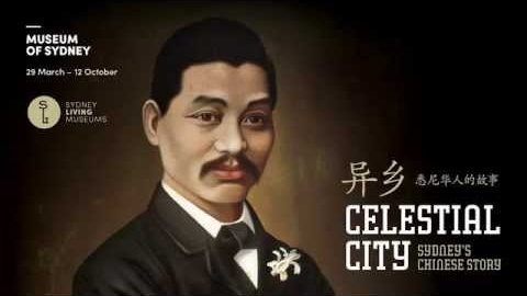 Celestial City: Sydney's Chinese Story at Museum of Sydney